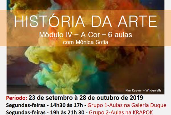 Curso de História da Arte em Porto Alegre